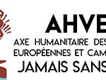 logo AHVEC